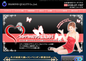 hp_diamondquality