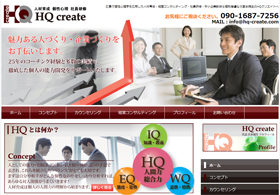 hp_hqcreate