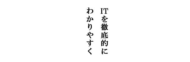 concept_top