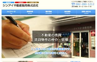 ico_shinai